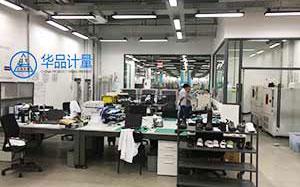 深圳振隆纸业合作华品仪器计量校准
