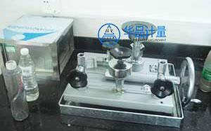 深圳华源包装有限公司做仪器校准向华品计量伸出橄