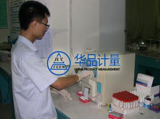 深圳大明联合橡胶制品选择华品计量检测
