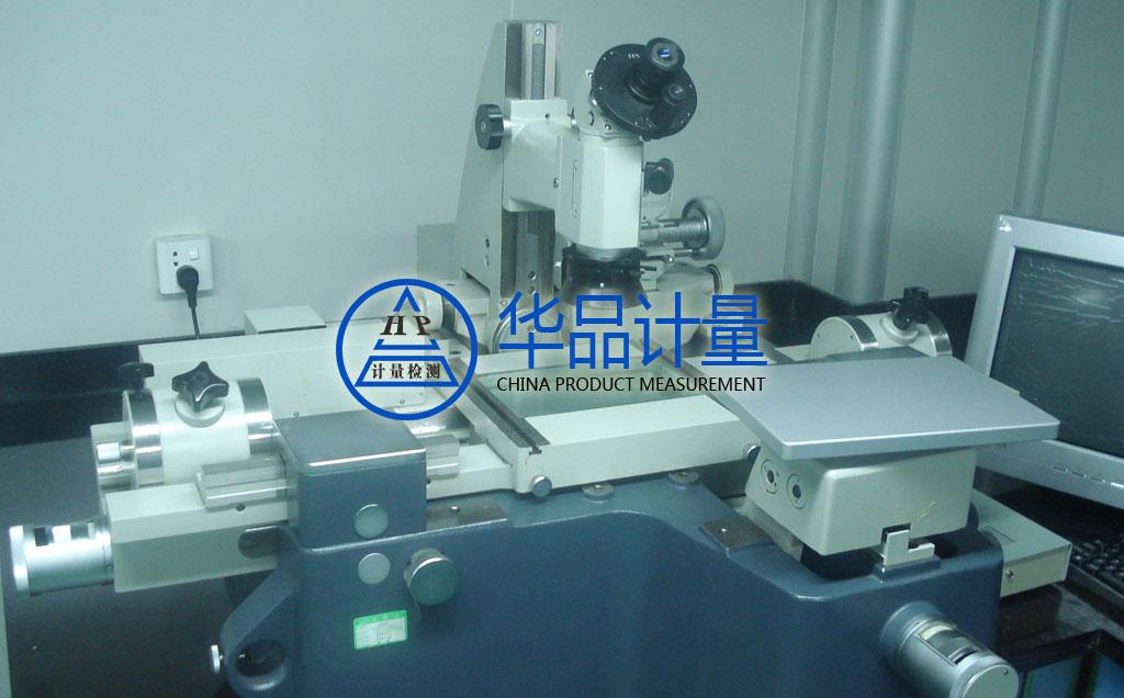 深圳玖龙纸业选择华品计量校准