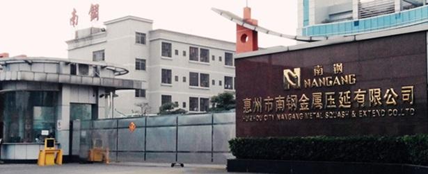 深圳南钢仪器校准服务选择华品计量