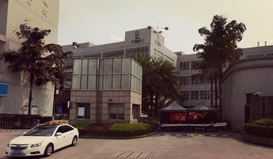 深圳康奈集团有限公司只选华品计量仪器校准鞋类仪器校准