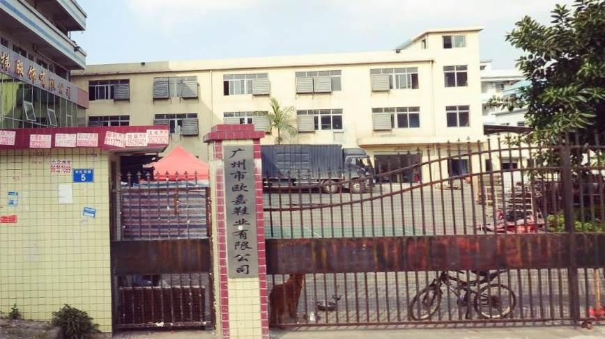 深圳欧嘉鞋业有限公司鞋类测试仪器校准选择华品计