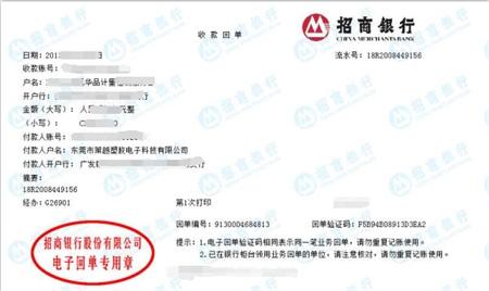 深圳策越塑胶电子科技有限公司做仪器校准找华品计
