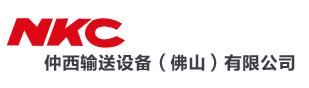 深圳仲西输送设备(佛山)有限公司做仪器校准找华品计量