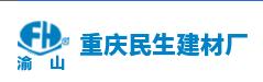 深圳民生建材厂做仪器校准找华品计量