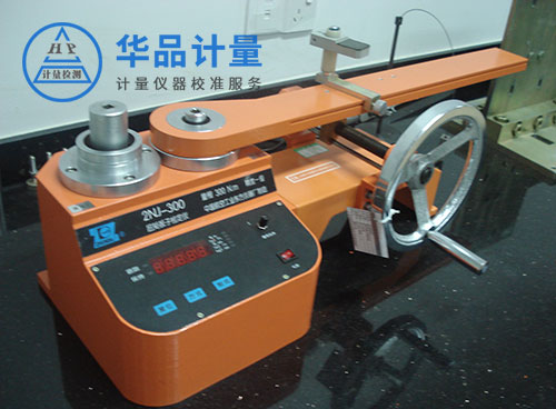 扭力校准装置