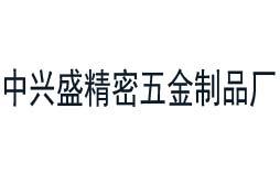深圳盛精密五金制品厂做仪器校准服务选择华品计量
