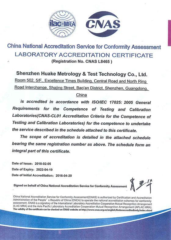 实验室CNAS认可资质证书英文版图片